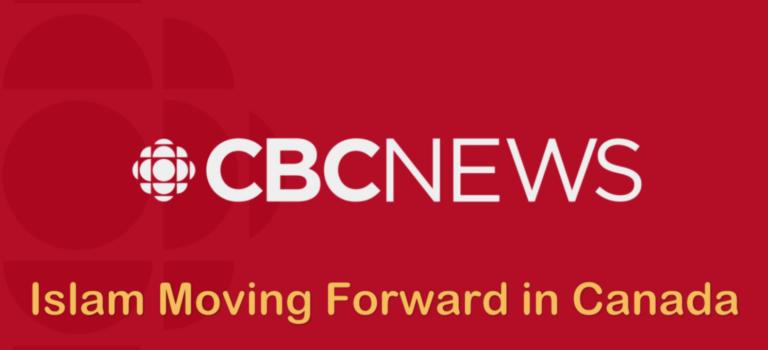Islamic Canadian Organization Lists Urgent Demands to Empower Muslim Community