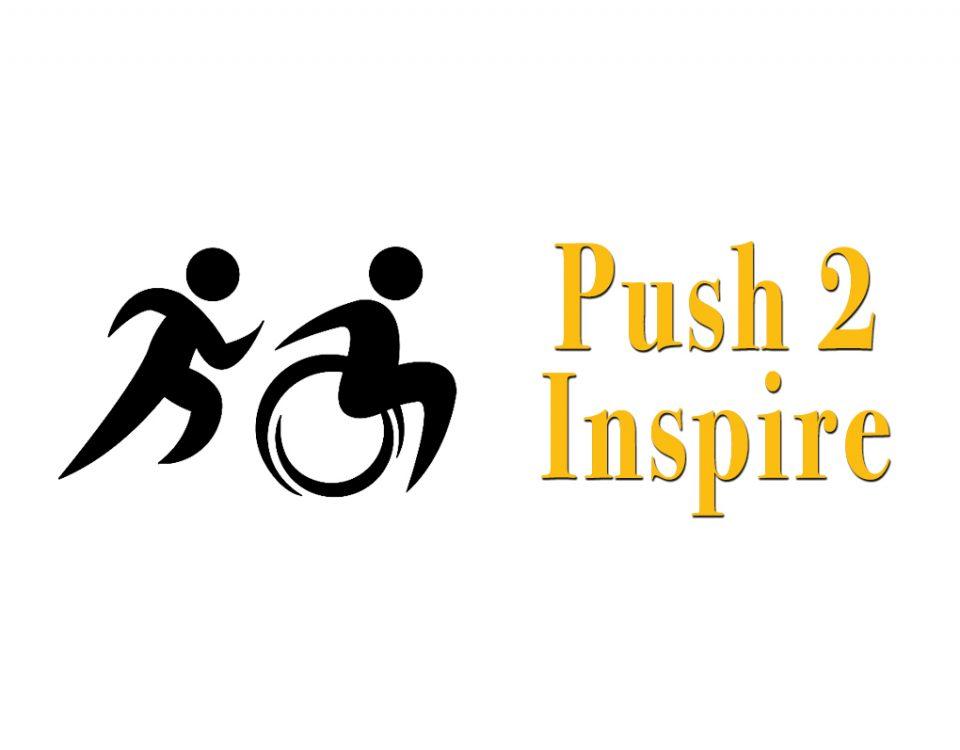 Shriver Group - Push2Inspire