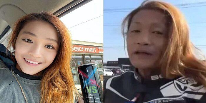 Una «influencer» Japonesa Resultó Ser Hombre