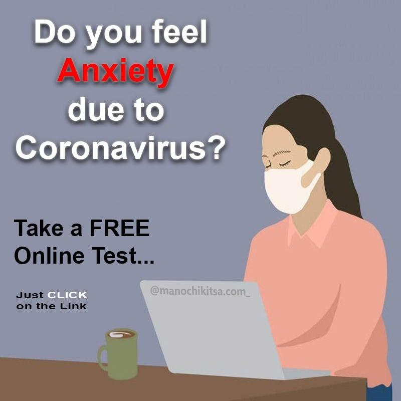 Coronavirus Anxiety Scale