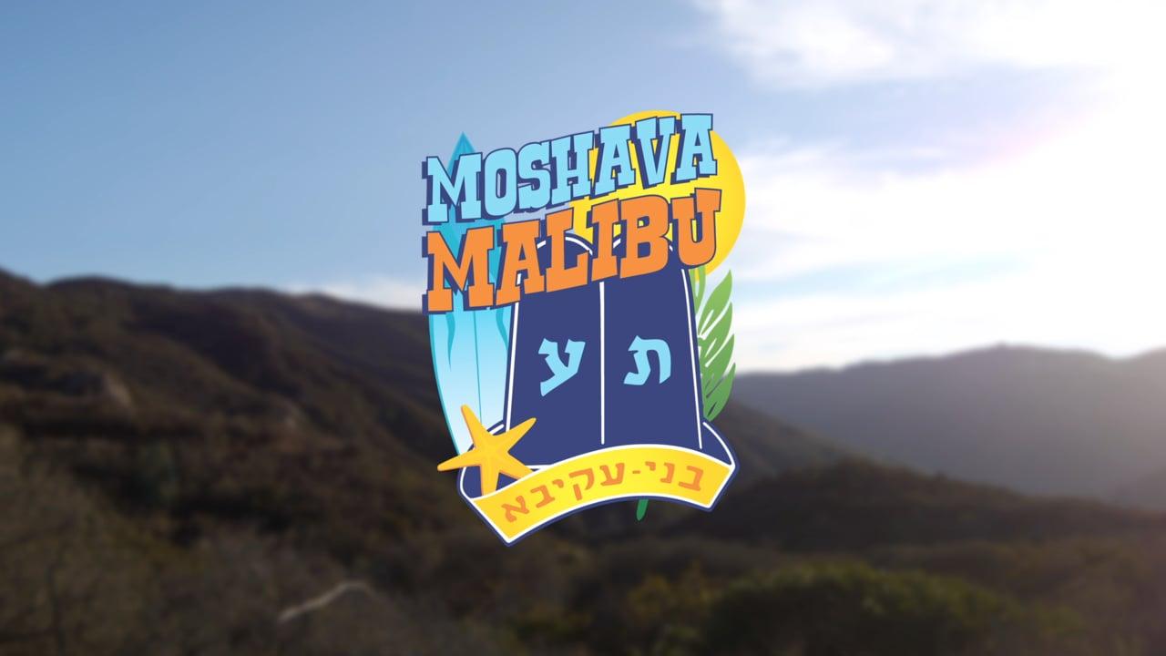 Moshava Malibu