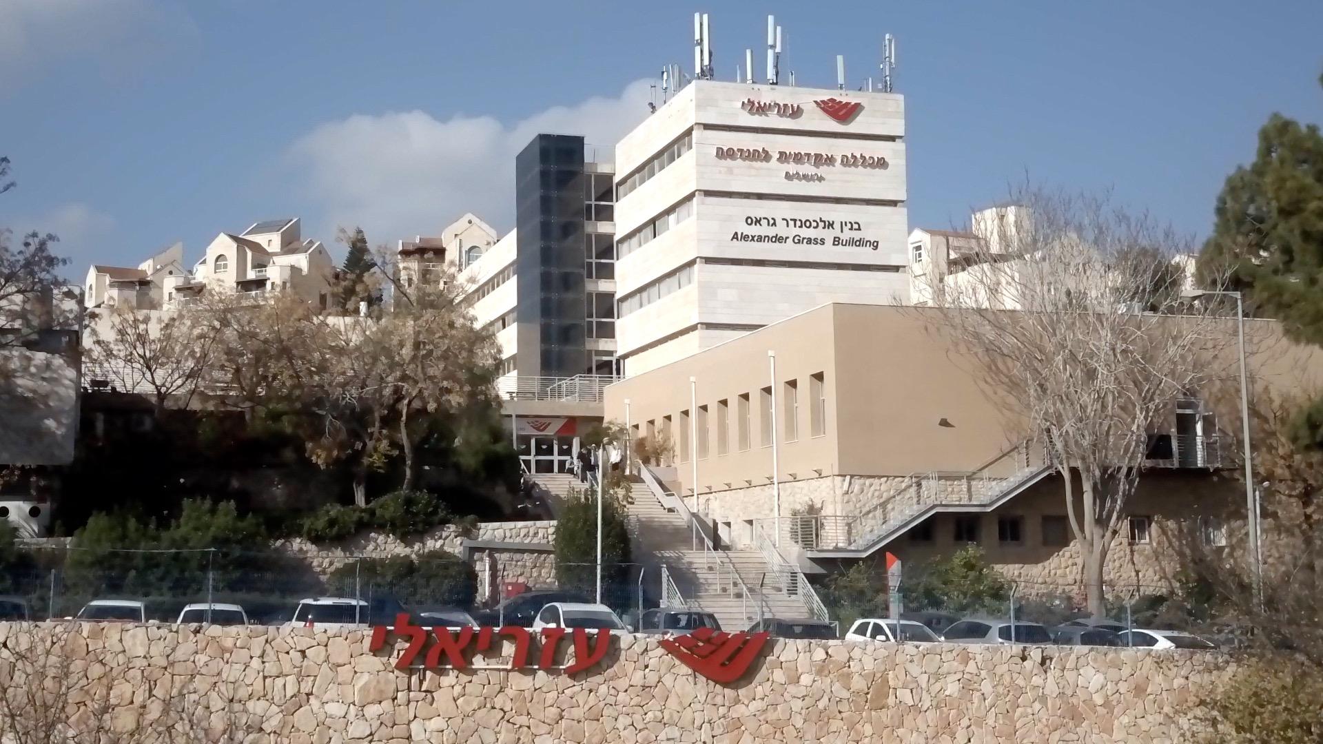 Azrieli College of Engineering