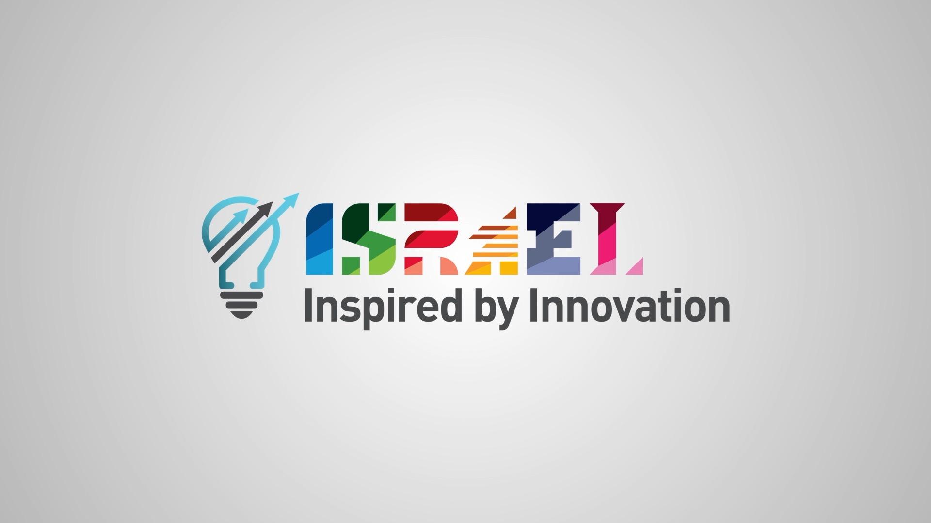 Israeli Innovation