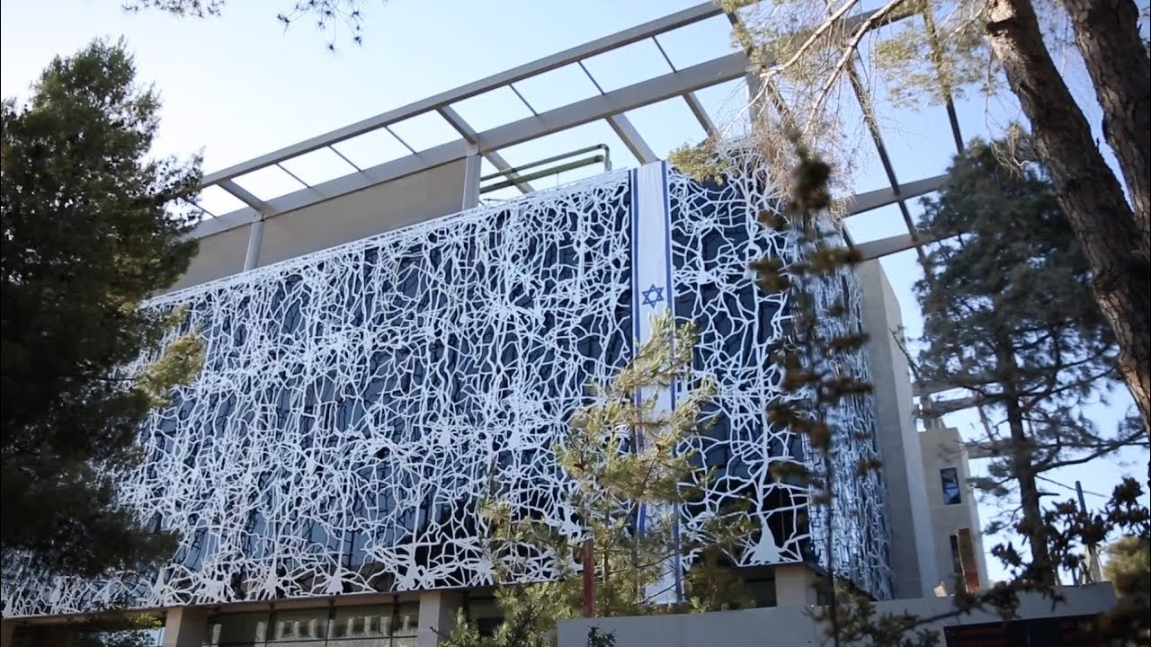 Hebrew University Brain Sciences Center