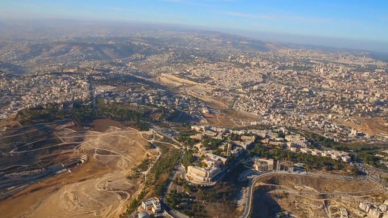 History of the Hebrew University