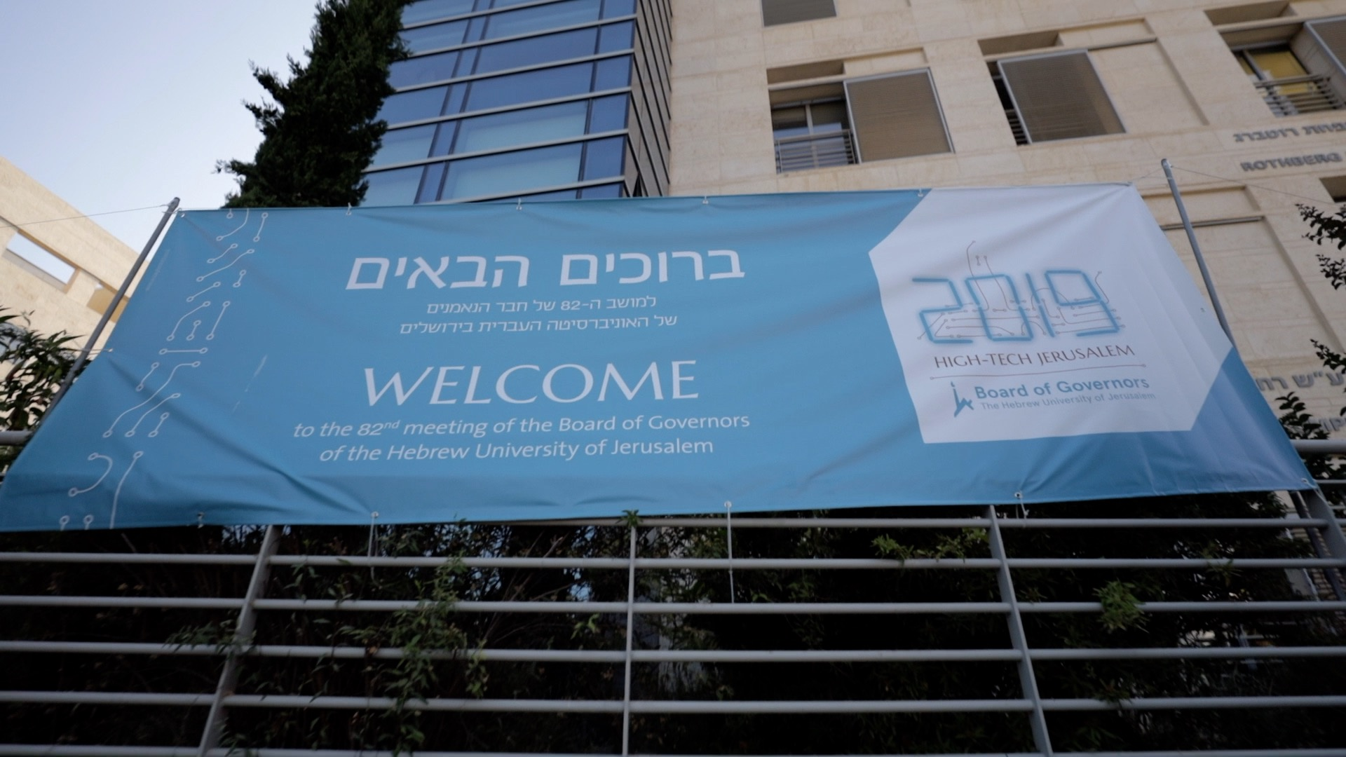 Hebrew University Board of Governors 2019