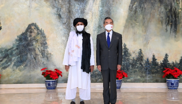 China's diplomatic Policy in Afghanistan.