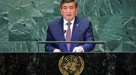 Kyrgyzstan Commits to Counterterrorism