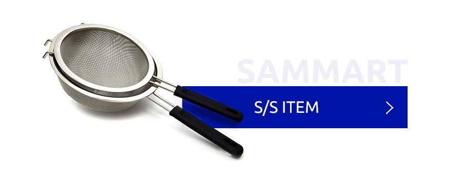 Sammart-01-home_03