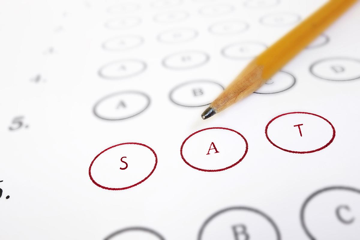 Top Houston Public High Schools by SAT Scores
