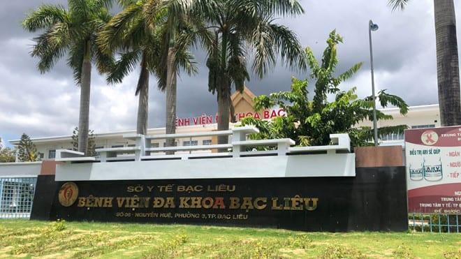 Bệnh viện đa khoa tỉnh Bạc Liêu đang điều trị nhiều bệnh nhân Covid-19 /// TRẦN THANH PHONG