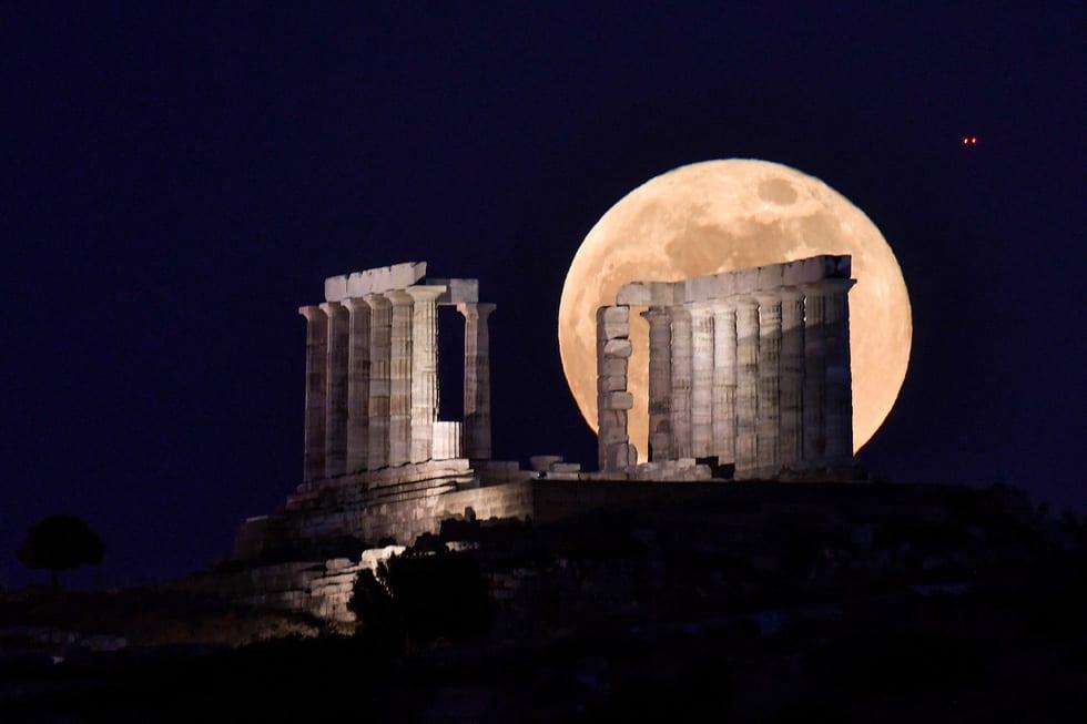 Thưởng thức siêu trăng máu khắp thế giới 10 năm mới có 1 lần - Ảnh 5.