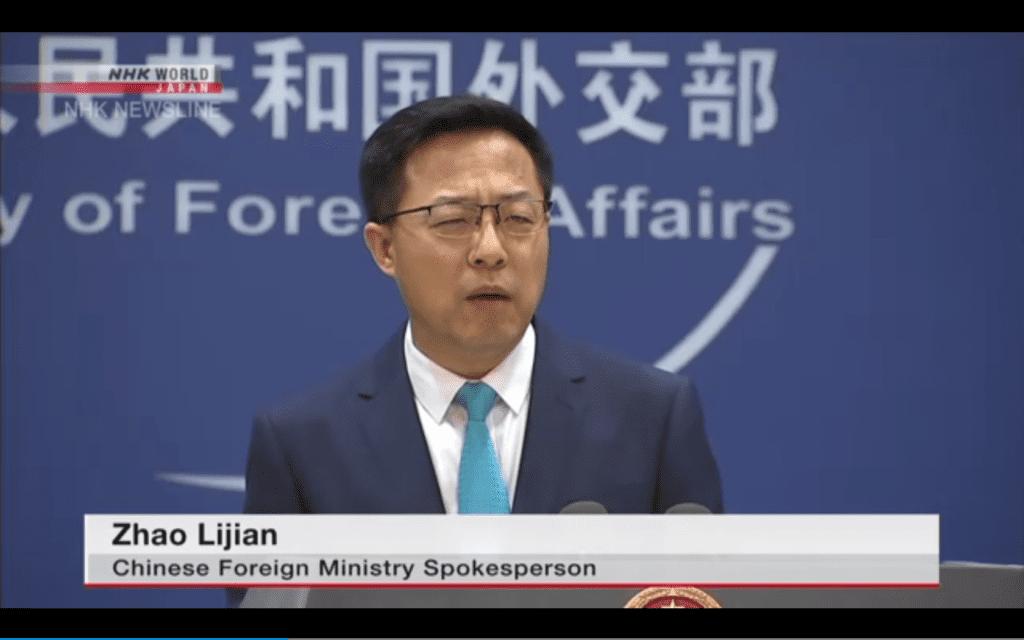 Trung Quốc nói Mỹ 'bệnh nặng', cần G7 bắt mạch, kê đơn - ảnh 1