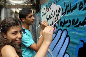 Shatila-Youth-small