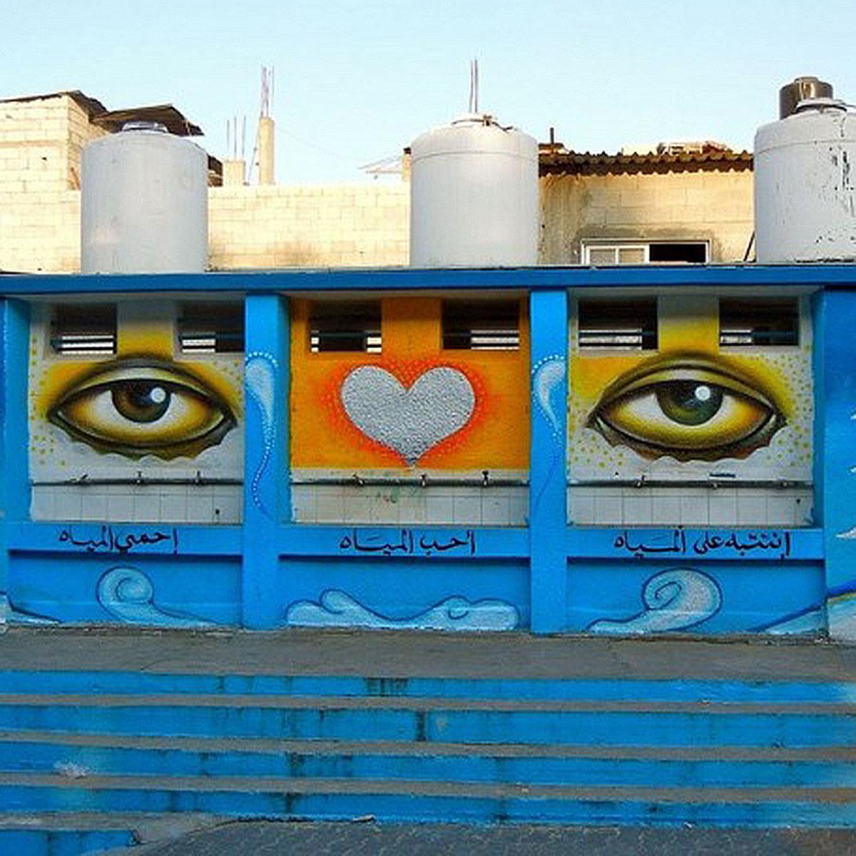 MAIA Mural Brigade, Gaza, Palestine