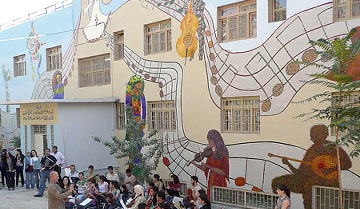 Edward Said Conservatory, Bir'Ziet, Palestine