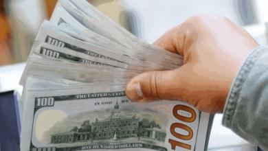 إرتفاع أم إنخفاض : إليكم سعر صرف الدولار بداية الأسبوع