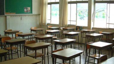 المدارس لن تفتح