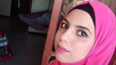 مأساة جديدة في لبنان : طلق ناري يودي بحياة الشابة يسرى