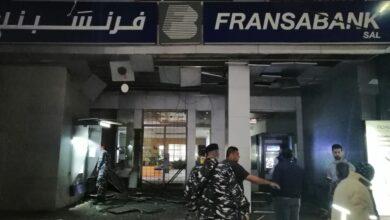 عاجل:إنفجار عبوة ناسفة في صيدا