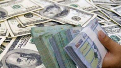 لعبة الدولار .. ٣٠٠٠ او ٤٠٠٠ ليرة