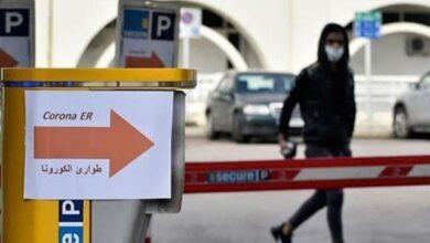 لبنان يسجّل 24 اصابة جديدة بكورونا