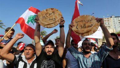 مليون لبناني أمام خطر الجوع
