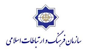 بيان صادر عن مركز حوار الاديان والثقافات