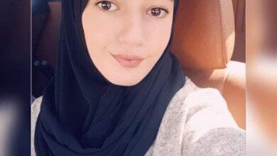الشابة فاطمة خذلها قلبها بأيام العيد ورحلت