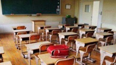 عاجل : عدد كبير من المدارس تقرر توقيف التدريس غداً ... إليكم السبب