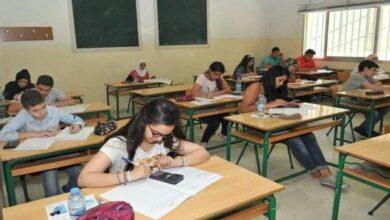 هام : التربية في لبنان بخطر