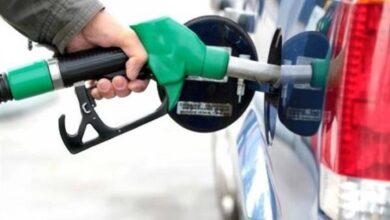 ارتفاع سعر المازوت والغاز