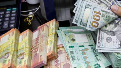 الكارثة قادمة … هل سيصل الدولار الى ٩ الاف ؟