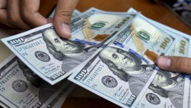 ارتفاع اضافي بسعر الدولار اليوم