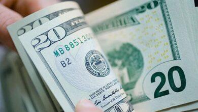 ارتفاع سعر صرف الدولار في السوق السوداء