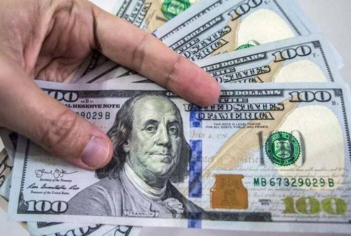 تراجع بسعر صرف الدولار