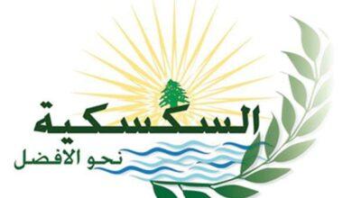 بيان لبلدية السكسكية بشأن الطحين العراقي