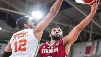 لبنان أول المتأهلين رسمياً إلى نهائيات بطولة آسيا في كرة السلة