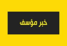 كورونا يخطف إعلامياً لبنانياً