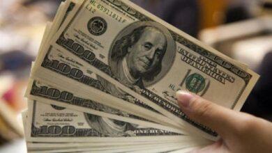 سعر صرف الدولار اليوم