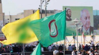 بيان هام صادر عن الحزب و حركة امل