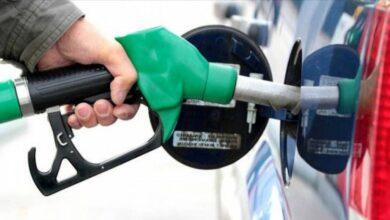 إرتفاع جديد في سعر صفيحة البنزين والمازوت والغاز