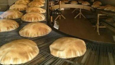 وزارة الإقتصاد تحدد سعر ووزن الخبز