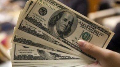 إنخفاض كبير بسعر صرف الدولار