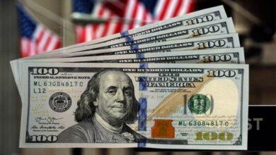 إنخفاض حاد بسعر الدولار