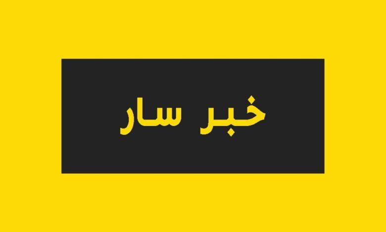 بشرى سارة للبنانيين