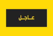 المازوت الإيراني