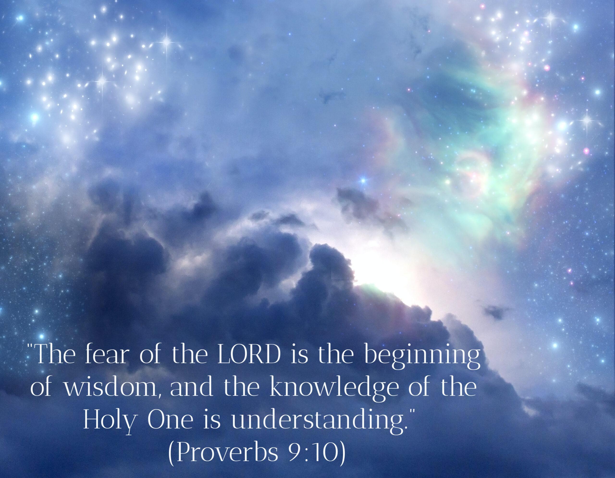 Awe in God's Wonders
