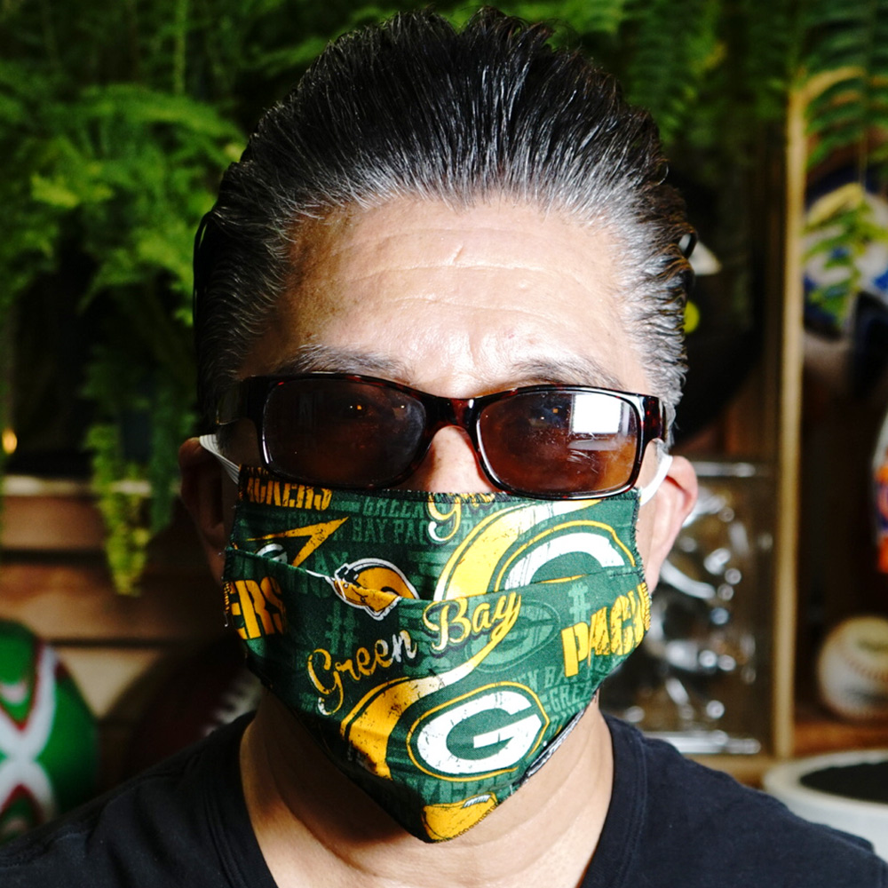 Ican Face Mask – Green Bay Packers
