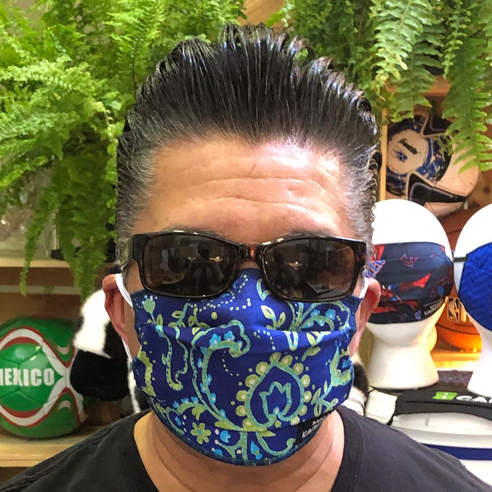 Green Blue Damask – Face Mask